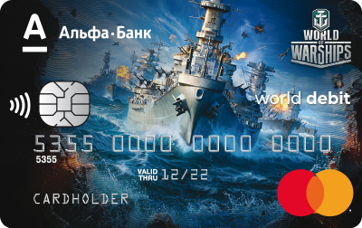 Shop and get the doubloons on the game account