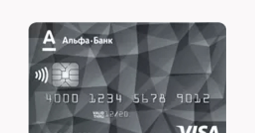 "Debit card ""Ultra"""