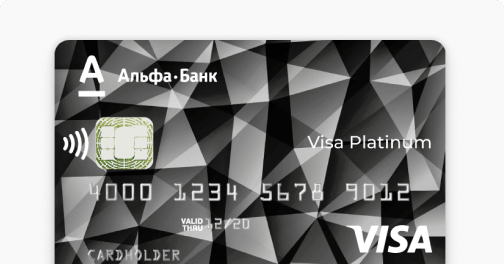 "Debit card ""Platinum Black"""