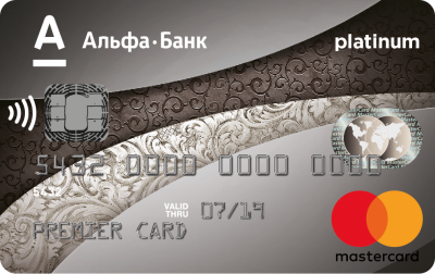 Alfa-Bank Card — more than money